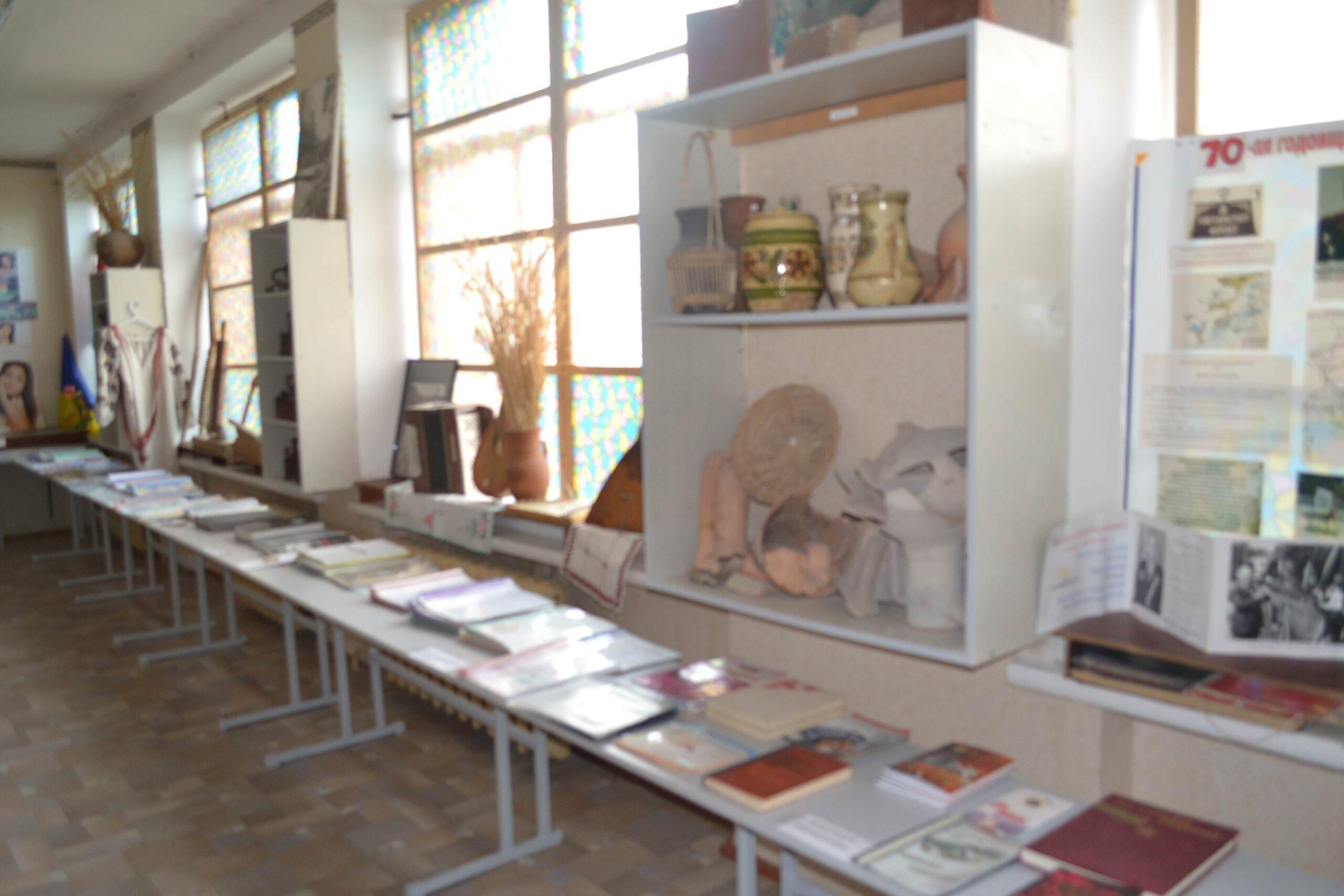 музей рідного краю